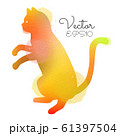 Silhouette of watercolor colorful cat. 61397504