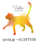 Silhouette of watercolor colorful cat. 61397506
