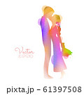 Romantic Valentine lovers is kissing silhouette on 61397508