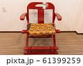 曲録(きょくろく)お坊さんが座る椅子・祭壇・お葬式・通夜・式場・告別式・葬儀・葬祭 ・家族葬 61399259