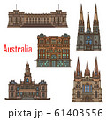Australia cathedral buildings, Sydney architecture 61403556