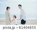 海水浴を楽しむ家族 61404655