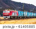 貨物列車と空 宮城県柴田町 61405885