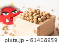 炒り大豆 煎り大豆 福豆 節分 赤鬼 炒り豆 61408959