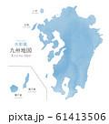 水彩風 九州地図 61413506