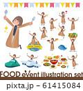 flat type big size coat women_food festival 61415084