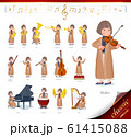 flat type big size coat women_classic music 61415088