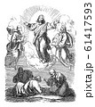 Vintage Drawing of Biblical Story of Jesus Talking With Moses and Elijah. Bible, New Testament, Matthew 17 61417593