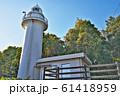 【高知灯台】 高知県高知市浦戸 61418959
