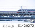 Tokyo City Train running on the Bridge over Sumida River. 61420272