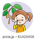 花粉症の女の子 ハンノキ花粉症 61420456