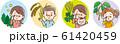 花粉症の人々 61420459