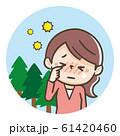 花粉症の女性 スギ花粉症 61420460