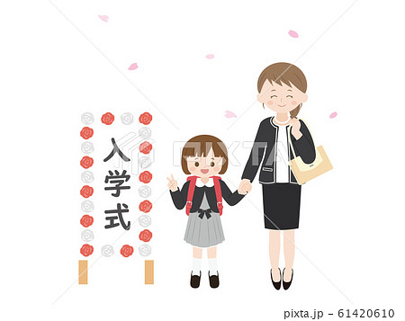 小学一年生 入学 母親 61420610