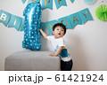 1歳の誕生日 61421924