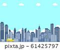 都市風景 ドライブ 61425797