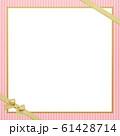 背景-ピンク-ストライプ-リボン-フレーム 61428714