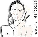 女性 頰の肌荒れ ビフォーアフター 61429213