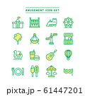 AMUSEMENT ICON SET 61447201