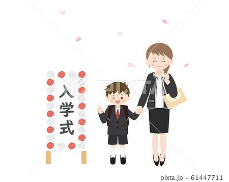 小学一年生 入学 母親 61447711