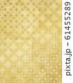 和を感じる背景素材-金-七宝 61455289