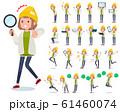 flat type knit cap blouson women_Action 61460074
