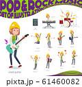 flat type knit cap blouson women_pop music 61460082