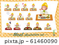 flat type knit cap blouson women_Meal 61460090