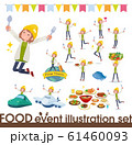 flat type knit cap blouson women_food festival 61460093