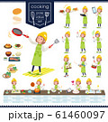 flat type knit cap blouson women_cooking 61460097