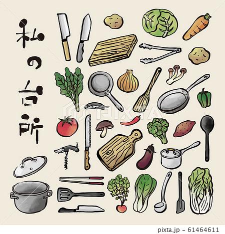 野菜と調理道具のセット 61464611