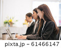 asian business people 61466147