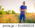 Sportive young man doing sport exercises outdoors in the park 61468928