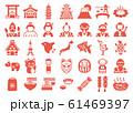 日本のアイコン vol.2 61469397
