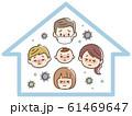 家庭内感染 61469647