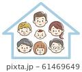 幸せ三世代家族 マイホーム 61469649