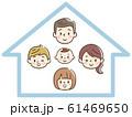 幸せ家族 マイホーム 61469650