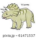 トリケラトプス 61471537