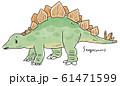 ステゴサウルス 61471599