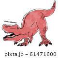 ティラノサウルス 61471600