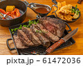 ステーキ Large American beef steak chunks 61472036