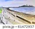 江の島 鵠沼海岸 水彩 61472937