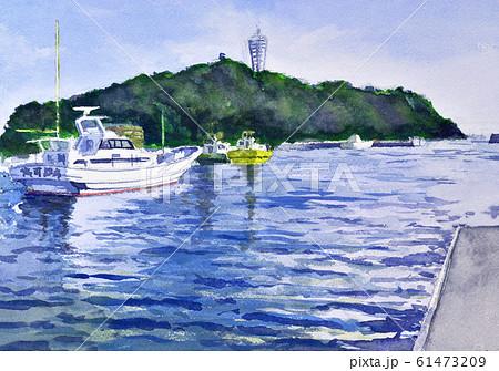 江の島 片瀬漁港 水彩 61473209