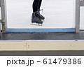 【スケート】 61479386