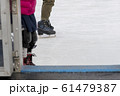 【スケート】 61479387