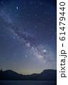 尾瀬ヶ原から見る夏の天の川 61479440