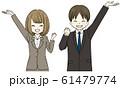 スーツ-男女-案内・紹介 61479774