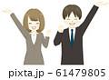 スーツ-男女-案内・紹介 61479805