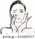 女性 鼻の黒ずみ ビフォーアフター 61480557