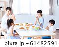 家族で食事 明るい食卓 61482591